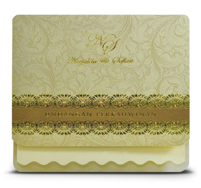 B03(Cream) B03 Series Malay Invitations