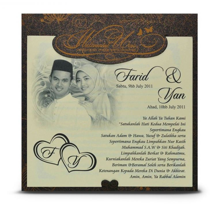 MJ Copper MJ Series Malay Invitations