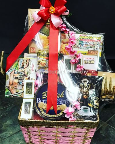 HG 006 Hamper & Gifts