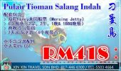 3D2N Pulau Tioman~Island Mania Others