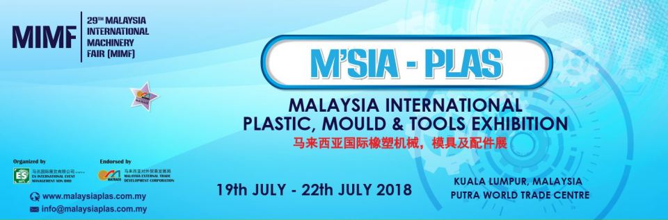 Malaysia International Plastic Mould & Die Exhibition July 2018