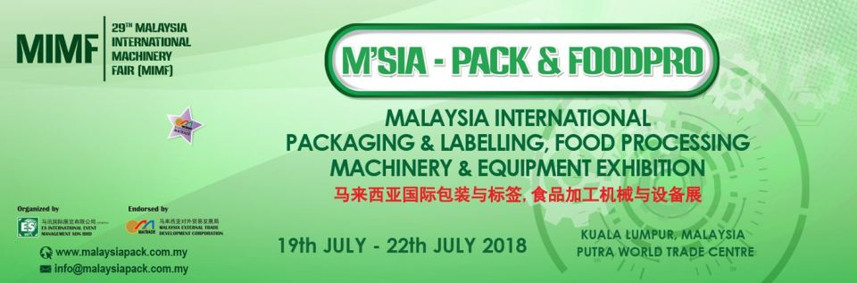 Malaysia International Packing & Labelling, Food Processing & Bakery Equipment Exhibition July 2018 Year 2018 Past Listing