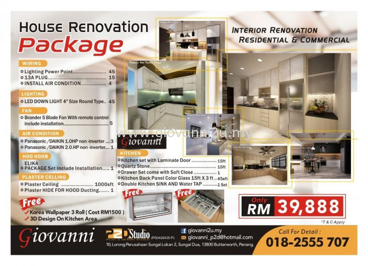 2018 RENOVATION PACKAGE