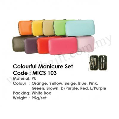 Colourful Manicure Set MICS 103