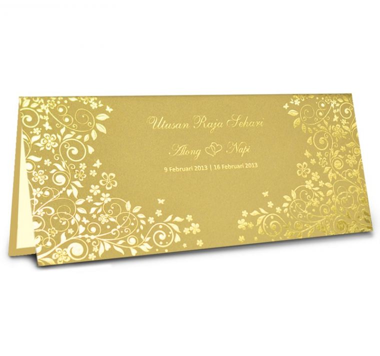 SA05 (Gold) SA Series Malay Invitations