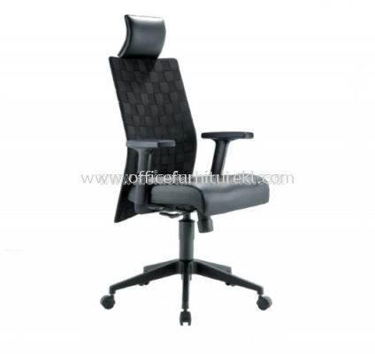 WEAVY ACL 2288 HIGH BACK CHAIR WITH WEAVE DESIGN