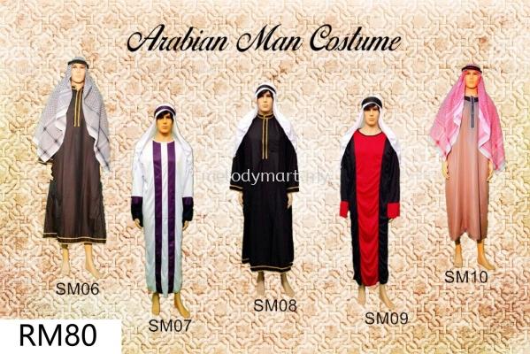 Arabian Man SM06-10