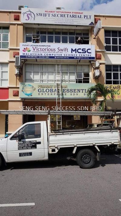 Victorious Swift Bandar Puteri Klang