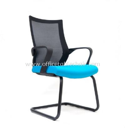 OWER VISITOR ERGONOMIC MESH CHAIR WITH EPOXY BLACK CANTILEVER BASE