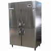 Upright Refrigerator Commercial Upright Refregerator
