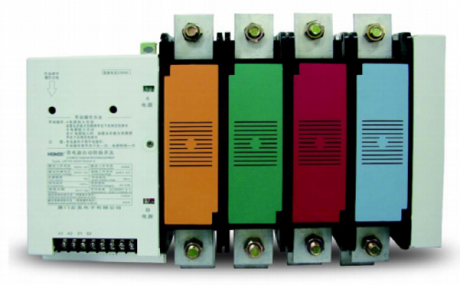 UET6 Series Automatic Transfer Switch