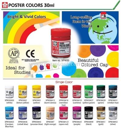 Poster Colour