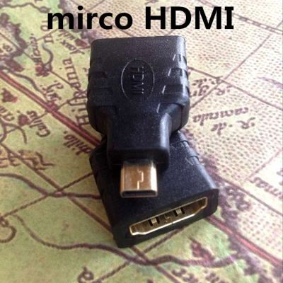 HDMI Micro Connector Male to HDMI Connector Female Port Saver Adapter