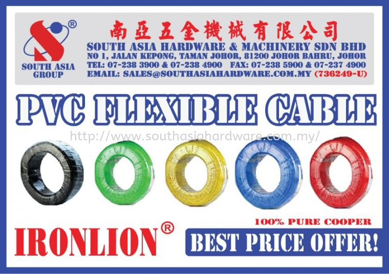 PVC CABLE 100% COOPER!
