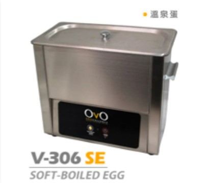 OVO Soft Boiled Egg Machine