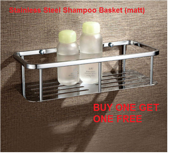 Stainless Steel Matt Finished Shampoo Basket
