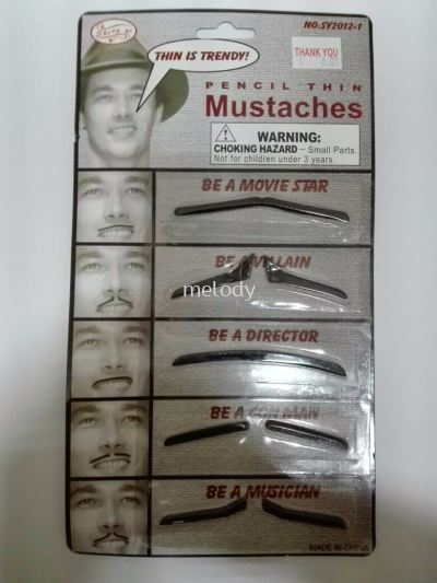 Mustaches collection- Pencil Thin
