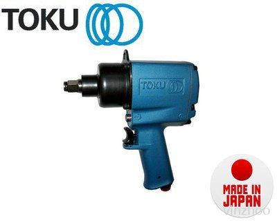 Japan Toku MI-17 Twin Hammer Air Impact Wrench