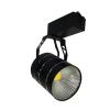 JDC 6W & 12W COB Track Light Track Light