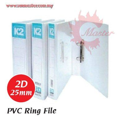 2D 25mm PVC Ring File
