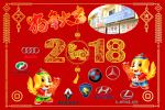 Happy Chinese New Year ~