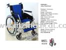 PHW869LJ  Wheelchair- Phoenix