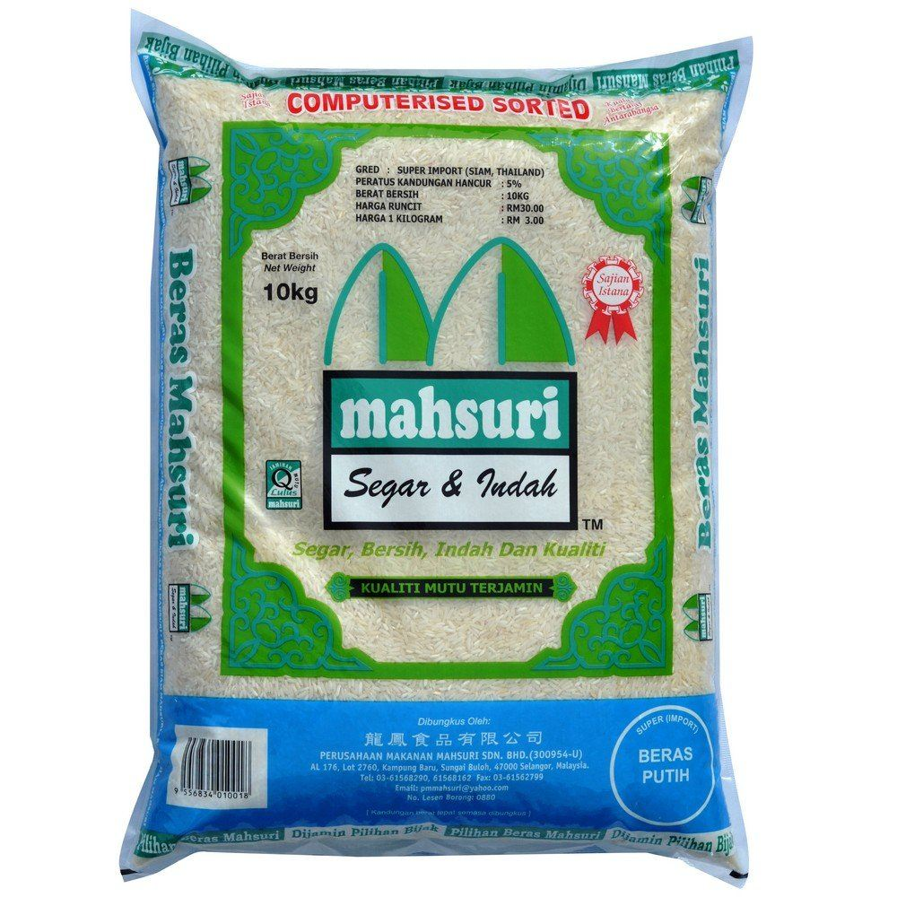 Mahsuri Siam Super Imported Rice Supplier, Suppliers, Supply