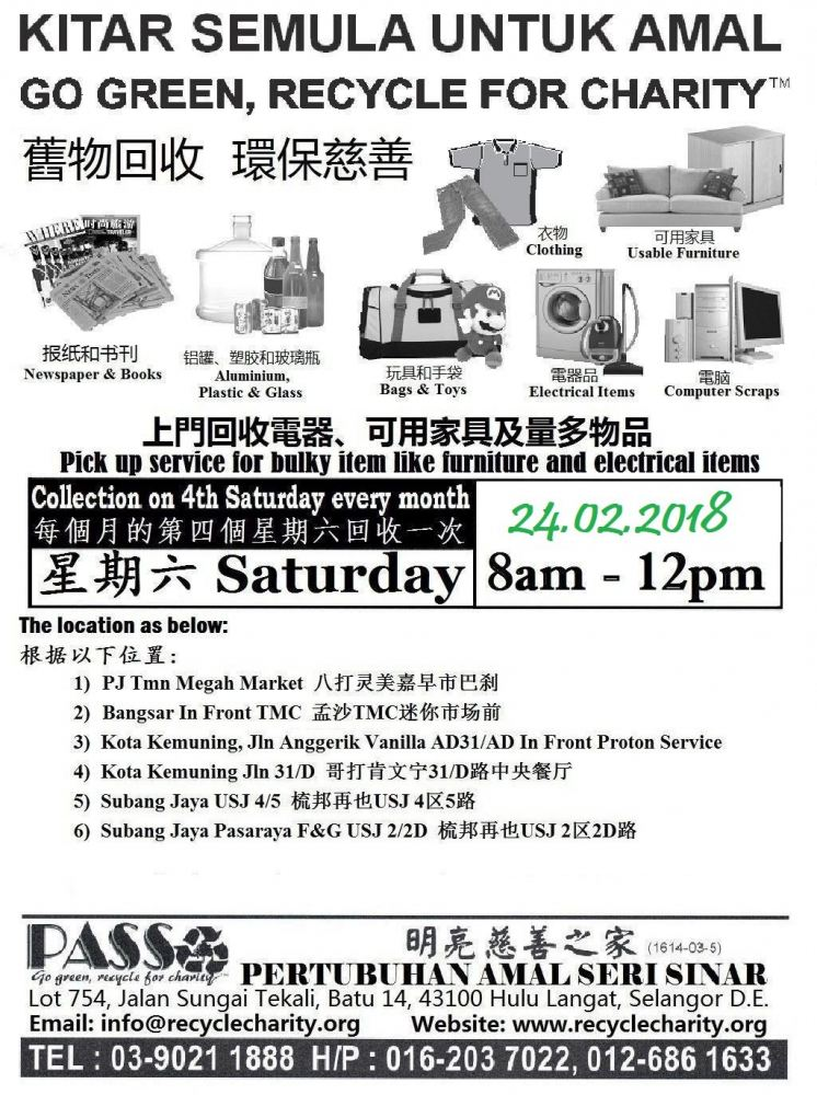24.02.2018 Saturday P.A.S.S. Mobile Collection Centers