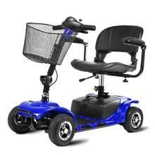 TEW031 Scooter