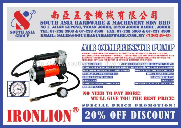 daewoo air compressor