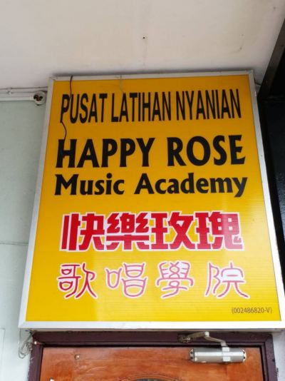 Music Academy Light Box Signage