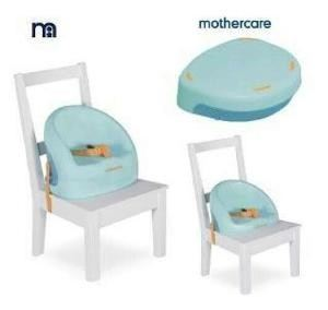 MOTHERCARE 2IN1 BOOSTER