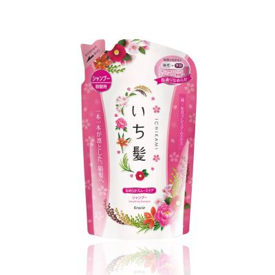 Ichikami Refill Pack  Shampoo (Smooth Care) 340g