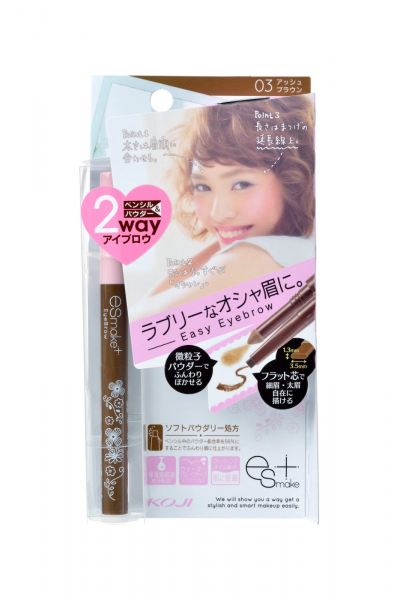Koji Es Make + Easy Eyebrow 01 02 03