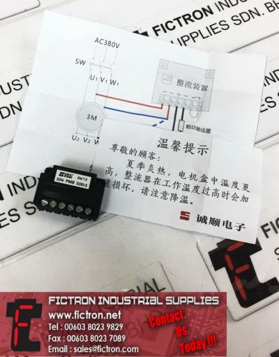 S06 PMB 500-S LS LEROY SOMER 06/12 S06PMB500-S 06/12 Rectifying Diode Supply Malaysia Singapore Thailand Indonesia
