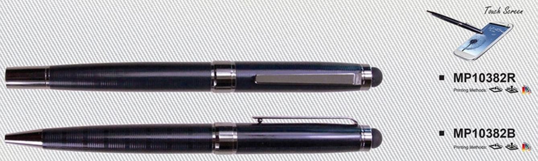 MP 10382R/MP 10382B