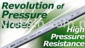 High Pressure Resistance Hose Cleaning Equipment