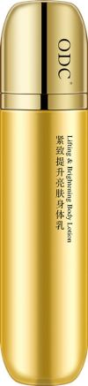 Multi-Effect Compact Brightening Lifting Body Lotion Body Anti-aging Regeneration Care Series