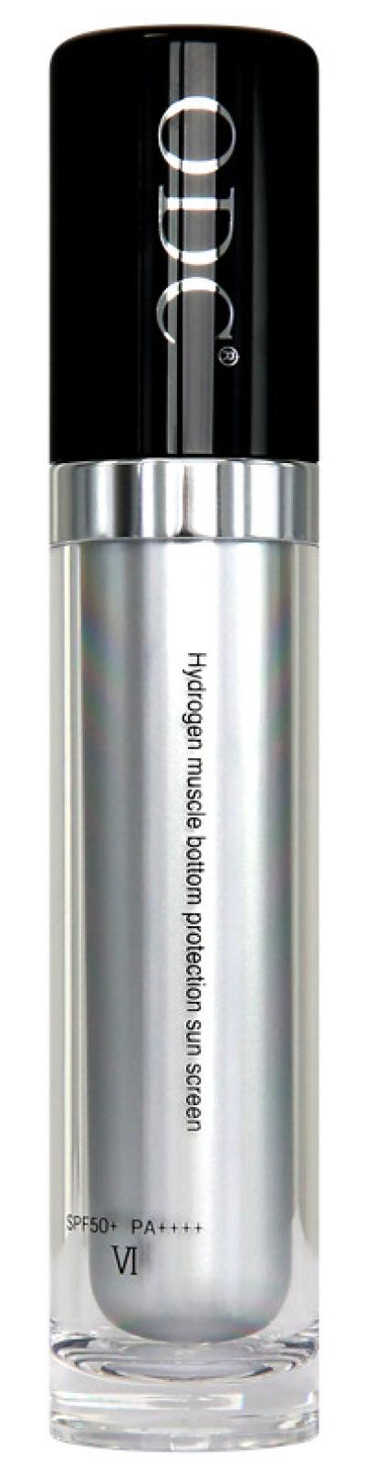 [F6]Hydrogen UV Protection Sunscreen Base Makeup VI