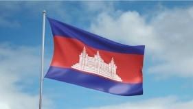 Cambodia Asean