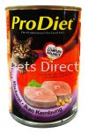 ProDiet Mackerel 400g ProDiet Cat Canned Food