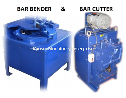 Bar Bender & Bar Cutter