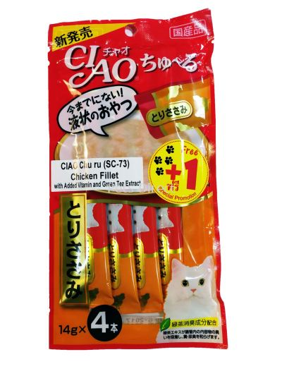 Ciao Chu ru Chicken Fillet - 14g x 4pcs