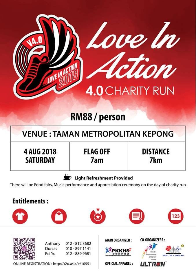 Love In Action 4.0 Charity Run August 2018 Year 2018 Past Listing