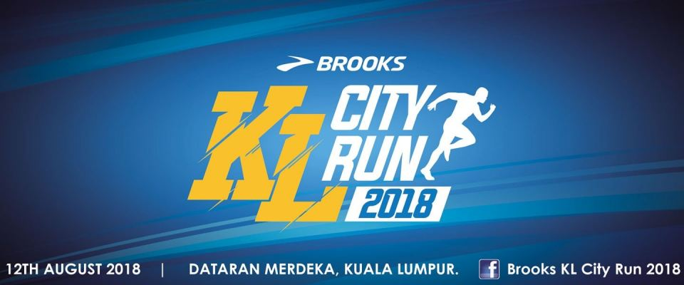 Brooks KL City Run 2018 August 2018