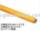 Hitachi 40W Yellow Tube Hitachi LED Lighting