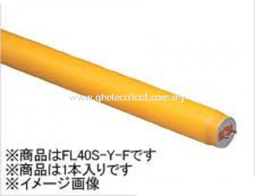 Hitachi 40W Yellow Tube