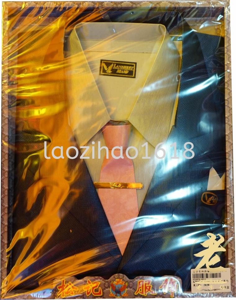 华雅高级男西装(1) 纸衣 清明用品 纸料