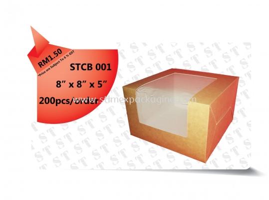 0.5kg Cake Box without Fluting (200pcs/order)