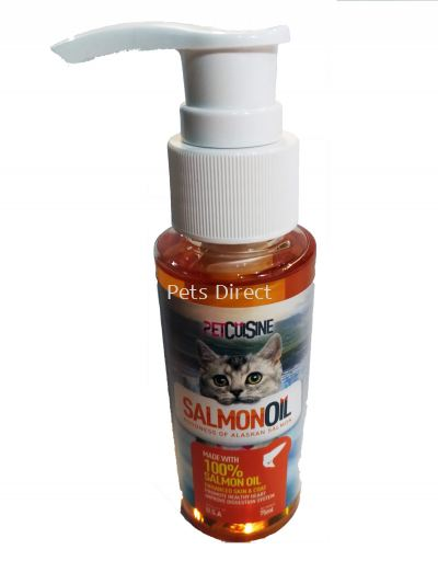 PetCuisine Salmon Oil (75ml)